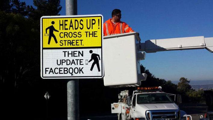 Hayward California funny highway sign